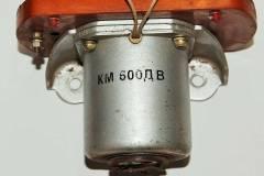 КМ-600