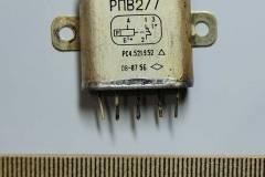 РПВ-2