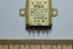 РПА-11,12