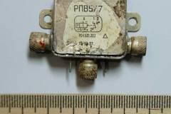 РПВ-5