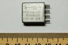 РЭС-48