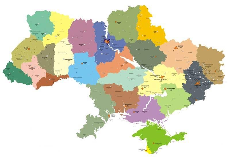 Города Украины