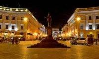 Скупка Одесса